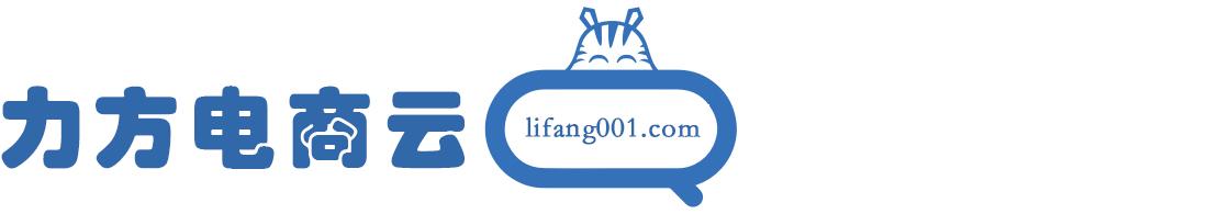 Qianmilogo